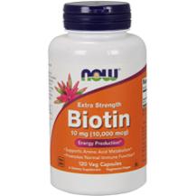 Now Foods Biotin Review